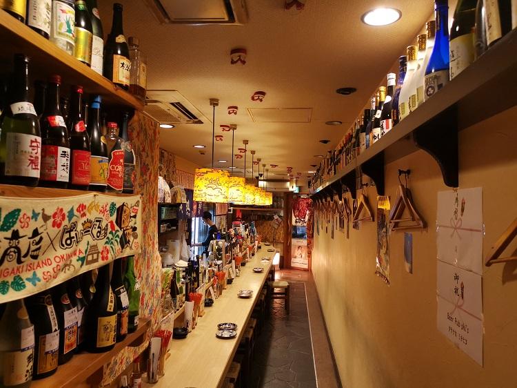 広島比嘉商店
